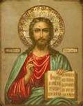 Jesus (4)
