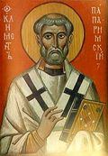 Clement of Rome