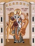 Ignatius Antioch