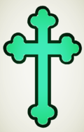 Cross Green (1)
