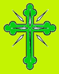Cross Green (4)