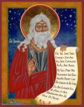 Isaiah (7)