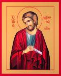 James Apostle (6)