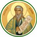 Isaiah (6)