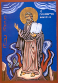 Moses (5)