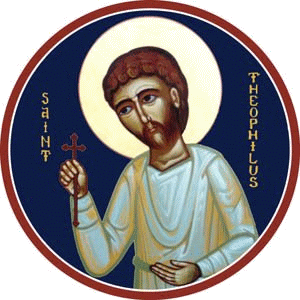 Theophilus of Antioch (2)