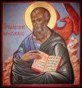 John Apostle (4)