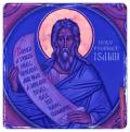 Isaiah (1)