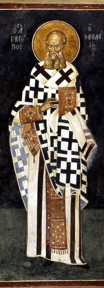 Gregory of Nazianzus  (1)