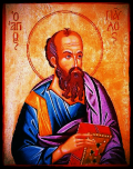 Paul (3)
