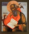 John Apostle (3)