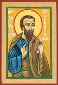 Paul (9)