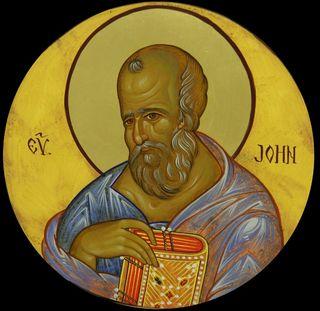 John Evangelist (4)