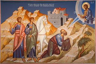 Damascus Paul