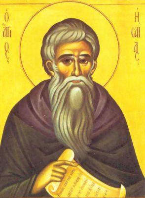 Isaiah (5)