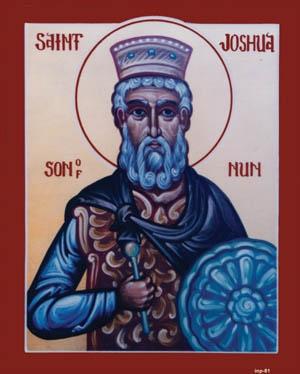 Joshua (2)