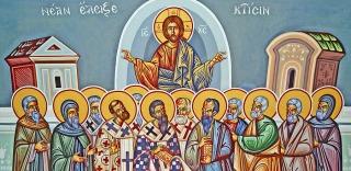 Disciples (1)