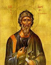 Tertullian (2)