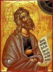 Isaiah (3)