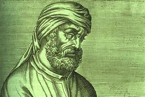 Tertullian (1)
