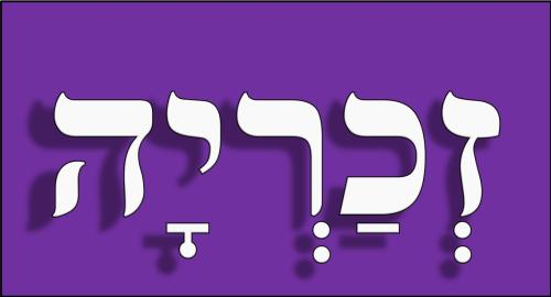 Zechariah (1)